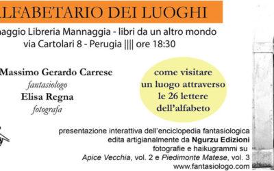 Alfabetario dei luoghi – Massimo Gerardo Carrese, fantasiologo