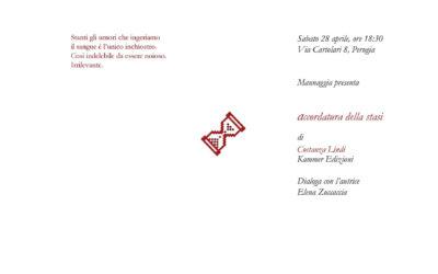 """Mannaggia presenta """"Accordatura della stasi"""" di Costanza Lindi"""